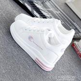 增高小白鞋女內增高2019春季新款百搭基礎厚底學生運動白鞋女-Ifashion