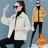 顆粒絨毛呢外套女裝新款秋冬短款矮小個子羊羔毛皮毛一體大衣 LF873【甜心小妮童裝】
