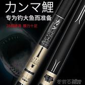 日本進口高碳素伽瑪鯉魚竿手竿超輕超硬28調臺釣竿釣魚竿套裝 茱莉亞