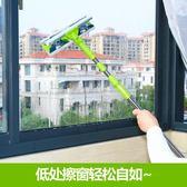 擦窗器 擦玻璃器全自動伸縮桿家用擦窗戶神器雙面刷玻璃刮水工具洗插高層【韓國時尚週】