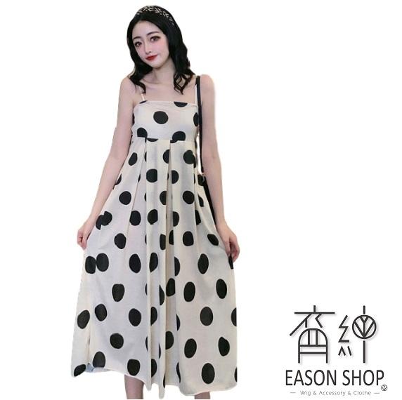 EASON SHOP(GW5680)實拍撞色圓波點點露肩無袖細肩帶吊帶傘狀A字背心連身裙洋裝女上衣服長裙過膝裙