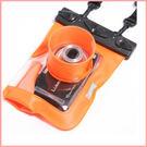 Tteoobl/特比樂T-012C/20米申縮卡片相機防水袋潛水遊泳拍凸窗款  萌果殼
