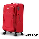 【ARTBOX】都會尚旅 24吋超輕量商務行李箱 (紅色)