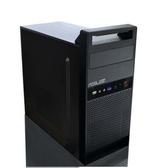 電腦機箱-華碩聯想OEM中箱臺式電腦機箱家用辦公商務主機箱支援USB3.0空箱 艾莎YYJ