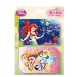 【收藏天地】迪士尼系列*票卡貼-人魚公主(2款)
