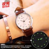 手錶女士學生韓版時尚潮流防水簡約夜光男表皮帶女表情侶手錶一對