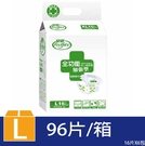 【醫博士】安親 成人紙尿褲 全功能加強型 L-XL (16片*6包)