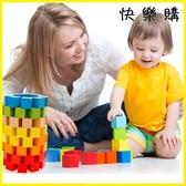 快樂購 拼圖 00粒正方體方塊積木制立體幾何拼圖教具