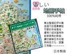 日本 紀伊半島 純棉手帕 手繪風 有趣的地圖 手巾 領巾 純棉 特殊紀念品
