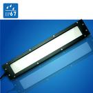 【日機】LED 燈具 均光型 防水 NL...
