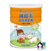 愛補體素 幼兒羊奶粉(900g×12罐)+贈2罐
