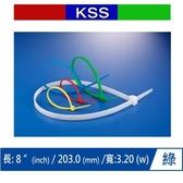 KSS凱士士 CV-200 尼龍紮線帶 (100)綠