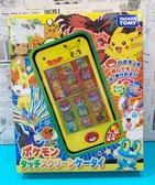 【震撼精品百貨】神奇寶貝_Pokemon~Pokemon GO 精靈寶可夢智慧型手機玩具#01110