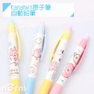 【Kanahei原子筆 自動鉛筆】Norns 正版授權 卡娜赫拉 P助兔兔 文具 生活用品 可愛 自動筆