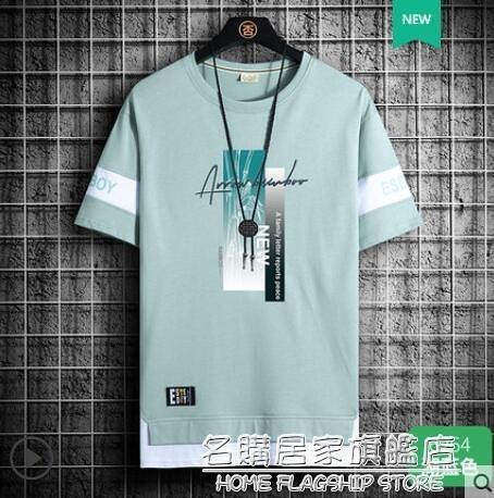 短袖t恤男潮牌夏季2021新款純棉半袖男士冰絲體恤寬松青少年衣服T 名購新品
