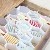 蜂窩造型抽屜整理收納隔板 8片裝 抽屜整理盒 抽屜隔間 抽屜隔板