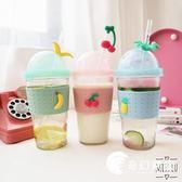 韓版ins小清新簡約吸管杯夏季可愛玻璃水果水杯女學生軟妹隨手杯-奇幻樂園