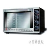 24H現貨 【晶工牌】45L雙溫控旋風烤箱JK-7450/n/n/n IP3976【宅男時代城】