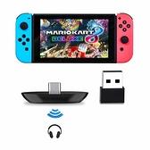 藍牙適配器 BT 5.0 Wireless Audio Transmitter with Low Latency  適用Nintendo Switch / Lite PS4 [2美國直購]