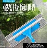 擦玻璃器伸縮桿雙面擦窗神器玻璃刷刮搽高樓清潔清洗窗戶工具家用 QG26793