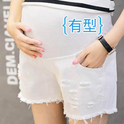 【愛天使孕婦裝】韓版(92255)韓版 抽鬚白色牛仔短褲 孕婦褲(可調腰圍)