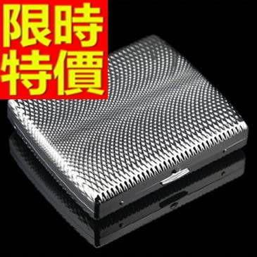 香菸盒-男士個性創意菱花雕刻20支裝煙具65a15【時尚巴黎】