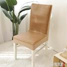 涼席坐墊椅子辦公室防滑靠背一體椅套夏季單個凳子家用透氣夏天【快速出貨】