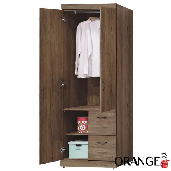 【采桔家居】萊德 時尚2.5尺二門二抽衣櫃/收納櫃