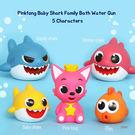 《 Pinkfong 》碰碰狐洗澡玩具系列(一組5入)╭★ JOYBUS玩具百貨