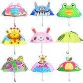兒童雨傘女小孩寶寶雨傘兒童傘遮陽長柄小童傘男創意公主傘幼兒園 全館免運88折