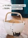 蚊香架 蚊香盒陶瓷蚊香爐可掛熏香爐創意蚊香盤家用擺件