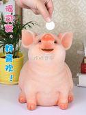 兒童存錢罐 儲錢罐 兒童存錢十二生肖小豬創意儲蓄可愛只進不出個性擺設成人 珍妮寶貝