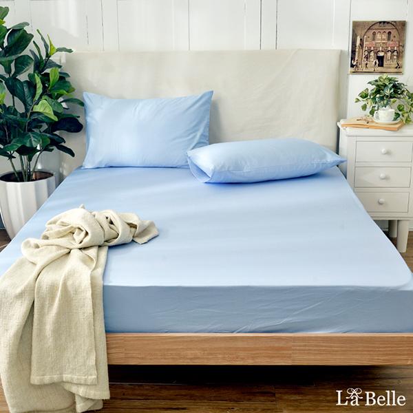 義大利La Belle 《前衛素雅》雙人 精梳純棉 床包枕套組 藍色