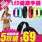 【每人限20組】LILENG LED觸控...