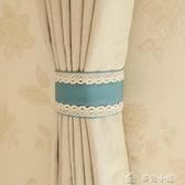 窗簾綁帶手工蕾絲窗簾綁帶綁繩現代簡約魔術貼窗簾扣扎帶束帶窗簾繩子綁 多色小屋