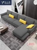 L型沙發 北歐布藝沙發茶几組合現代簡約小戶型客廳L型可拆洗家具組合套裝T