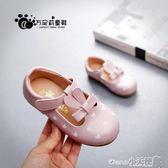 公主鞋 女童寶寶小皮鞋韓版春秋季可愛小女孩軟底兒童公主鞋單鞋【小天使】
