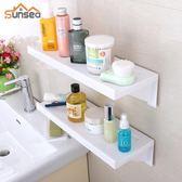 衛生間置物架壁掛 吸盤浴室置物架免打孔 洗漱台廁所洗手間吸壁式HPXW