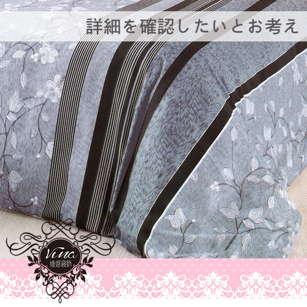 《夢想風範-灰》百貨專櫃精品單人薄被套 100%MIT台製舒柔棉-(4.5*6.5尺)