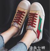 小白鞋春季帆布鞋韓版百搭男鞋潮流學生布鞋板鞋休閒鞋新款小白鞋潮 海角七號