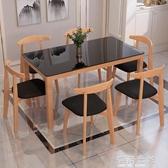 實木餐桌椅北歐式吃飯桌子鋼化玻璃桌現代簡約家用小戶型餐桌 科炫數位