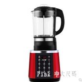 刨冰機商用奶茶店綿綿冰破冰機多功能冰沙機全自動家用小型碎冰機 JY7059【Pink中大尺碼】