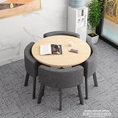 洽談桌 可收納省空間折疊餐桌家用小戶型飯桌商店面洽談桌椅組合接待圓桌 LX 萊俐亞