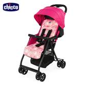 【贈原廠雨罩】chicco-Ohlalà2都會輕旅手推車特別版-甜粉天鵝