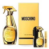 Moschino Gold Fresh Couture 亮晶晶女性淡香精 50ml+ 同款針管【5295我愛購物】