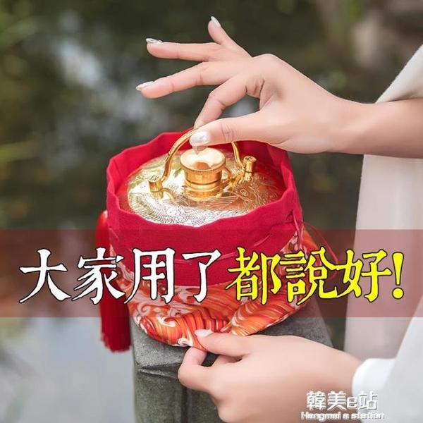 湯婆子純銅加厚注水熱水袋定制禮品復古暖手寶燙婆子暖水袋暖被窩 韓美e站