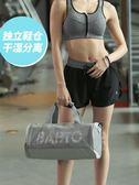 運動健身包房女圓筒輕便訓練包側背干濕分離斜背瑜伽包小 伊蒂斯女装