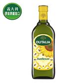 【Olitalia奧利塔】葵花油 500ml x12瓶