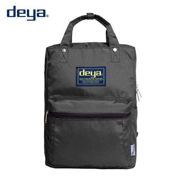 deya 時尚彩漾手提後背包-八色可選 可裝入13吋筆電 側袋可放行動電源