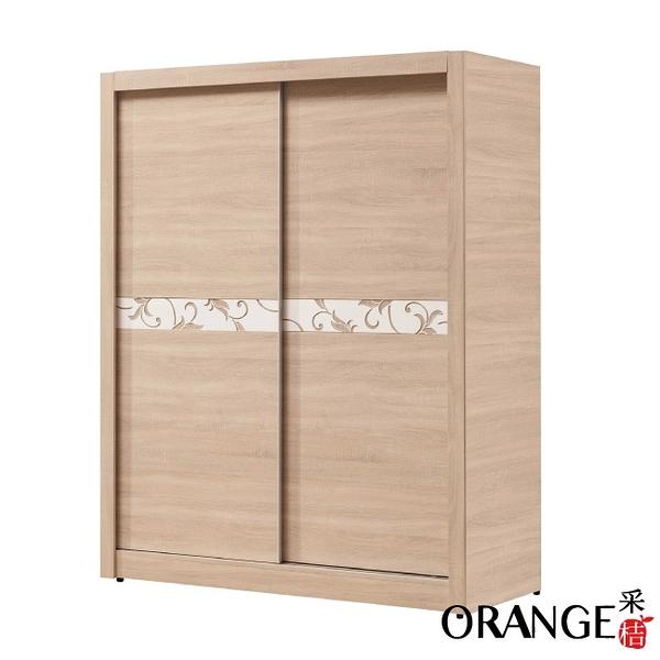 【采桔家居】喬布爾  時尚5尺木紋推門衣櫃/收納櫃(吊衣桿+開放層格+三抽屜)